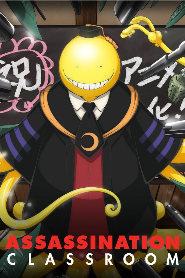 Animes en Netflix II: Y vamos con la segunda ronda