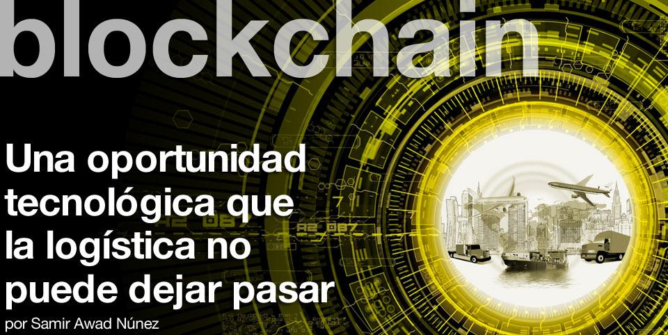 Blockchain, la oportunidad que la logística no puede dejar pasar post image