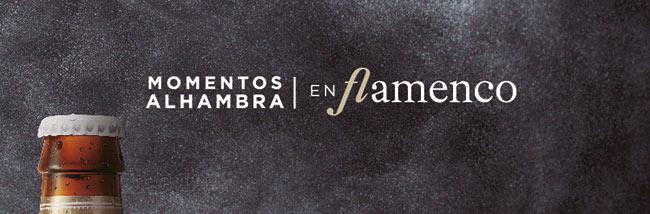 Comienza un nuevo ciclo de 'Momentos AlhambraEn Flamenco'