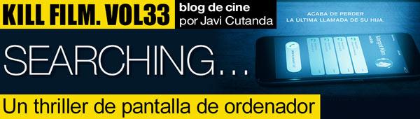 Blog de cine: Searching, un thriller de pantalla de ordenador thumbnail